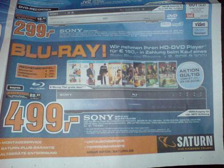 German retailer discounting Sony BDP-S300 for HD DVD player trade-in