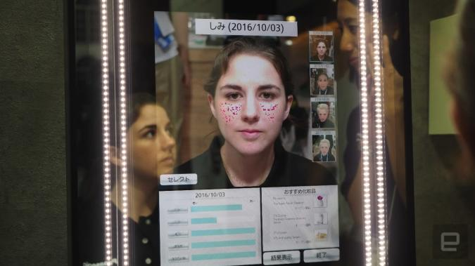 Panasonics Computer-Spiegel markiert Schönheitsmängel...