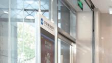 中國建設銀行承受的風險是否太大?