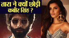 Tara Sutaria BREAKS SILENCE on REJECTING Shahid Kapoor's Kabir Singh