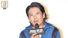 周潤發分享成功:去TVB敲門!