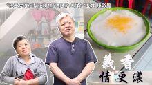 【九龍城美食】半世紀老字號豆腐舖 義氣五妹:「我走咗邊個幫佢呀!」