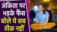 Ankita Lokhande Getting Trolled For Om Printed Patiala Salwar