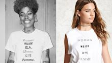 Forever 21 accused of copying a shirt designed to raise money for Planned Parenthood