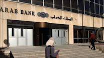 Suing the enemy's bankers