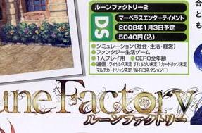 Rune Factory 2 scans packed with character art