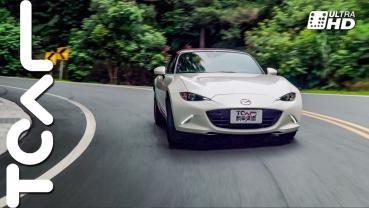 [新車試駕] 以駕馭樂趣致敬百年歷史 Mazda MX-5 100週年紀念款