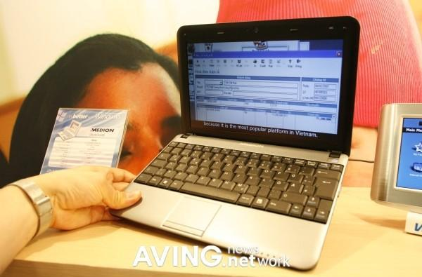 Medion's Akoya Mini laptop gets pictured at Computex