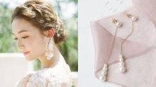 4間珍珠耳環首飾網購推介 新娘結婚配戴珍珠造型參考 幫你打造氣質新娘Look!