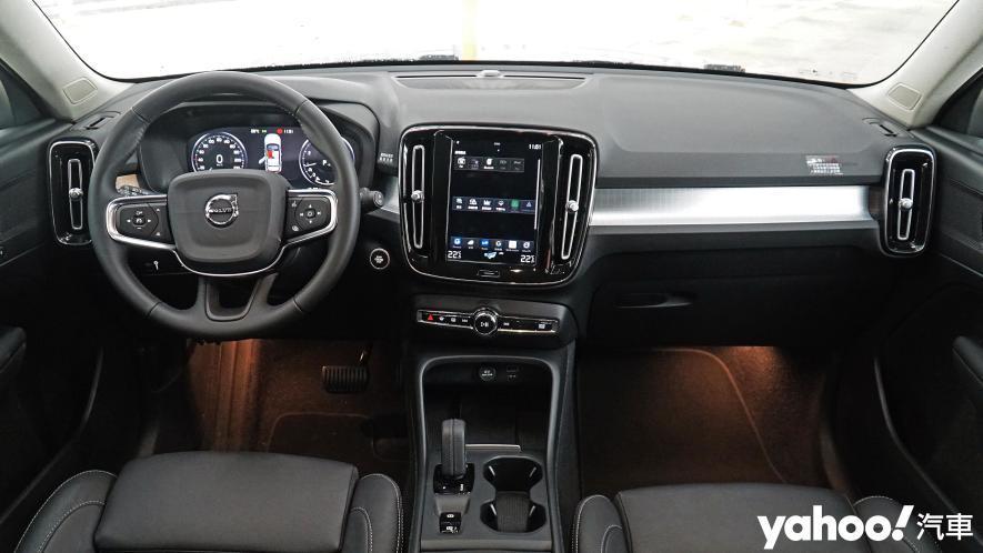 為入門重新定義!2021 Volvo XC40 T3 Momentum城中試駕 - 8