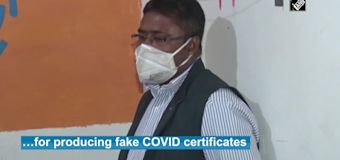 Fake COVID lab in Gurugram busted, few people travelled to US with forged reports