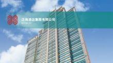 【292】泛海酒店全年多賺72.7% 派息0.64仙