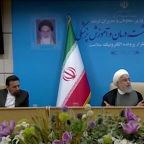 Iran calls new U.S. sanctions 'stupid and outrageous'