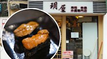 【大角咀美食】超平民隱世壽司店!$22海膽壽司+$9三文魚腩壽司
