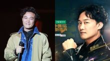 """""""Sing! China"""" responds to Eason Chan controversy"""