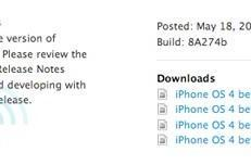iPhone OS 4 beta 4 drops in