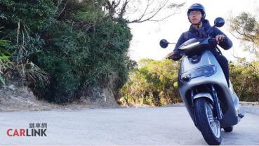 eMOVING 輕鬆遊馬祖, iE125 免費騎!