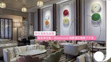 【根本是甜品放題】Rosewood 瑰麗酒店The Butterfly Room 精緻甜蜜下午茶