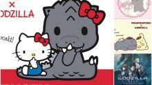 哥斯拉 X Sanrio出產品 賣萌扮Hello Kitty啜手指