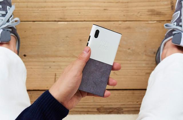 Want a sleek Windows 10 phone? Go to Japan