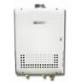 Want Tankless Water Heaters with Great Discounts?