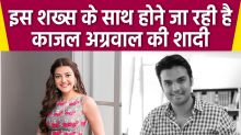 Kajal Aggarwal Going to Marry Soon with Gautam Kitchlu