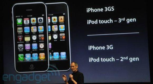 iPhone OS 4.0: Multitasking support hidden away for pre-3GS devices