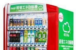 Coca-Cola's A011 vending machine keeps drinks cool without using (much) power