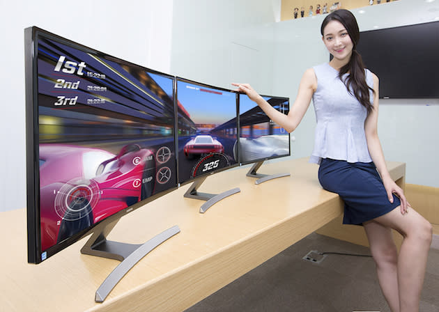 Not all of Samsung's curved displays are gigantic