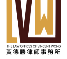 SHAREHOLDER ALERT: SOS DOX ACAD: The Law Offices of Vincent Wong Reminds Investors of Important Class Action Deadlines