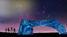 美術館夏日夜景亮點 太極拱門光雕秀
