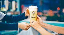 芳香優質台茶——編輯推介