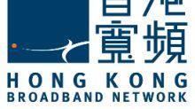 香港寬頻提供100個開展事業機會助大學畢業生逆流而上