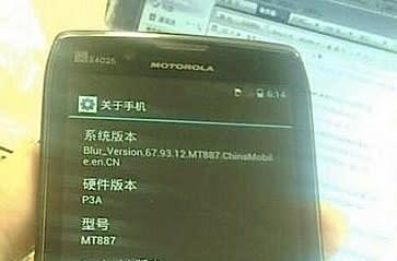 Motorola RAZR HD running ICS spotted in the wild, 720p display in tow