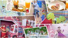 【親子好去處】荃灣帝盛酒店親子樂園!玩盡5大遊樂區+2人同行送兒童餐
