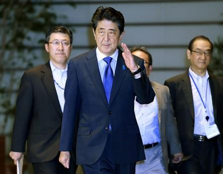 G20 Leaders' Summit kicks off in Japan