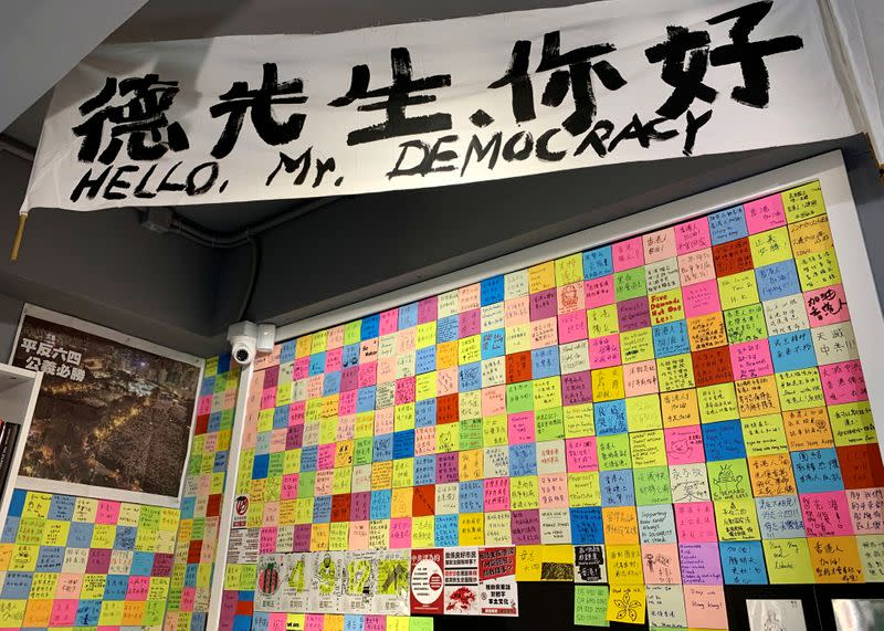 "Replica of a banner hangs above a ""Lennon Wall"" at the June 4th museum in Hong Kong"