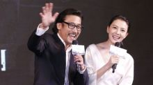 Mark Chao and Gao Yuanyuan welcome baby girl