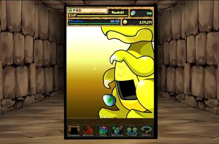 Puzzle & Dragons now available on Android