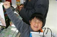 Wii, Smash Bros. demo kiosks to hit Japan