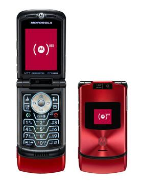NTT DoCoMo gets in on (PRODUCT) RED, too