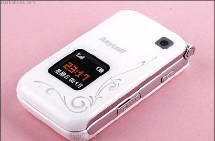 Samsung E428 aims for the mobile-minded princess