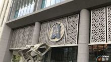 〈政院兆元紓困〉協助企業抗疫資金不中斷 8家公股銀紓困核貸金額近200億元
