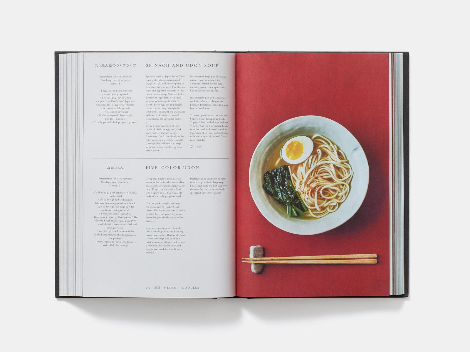 The 18 Spring Cookbooks We're Most Excited About