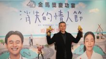"""Golden Horse: """"My Missing Valentine"""" bags most awards"""