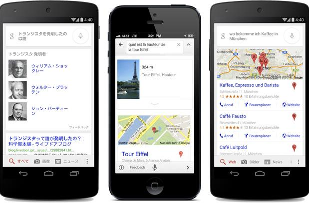 Google voice search on Android and iOS now speaks French, German and Japanese