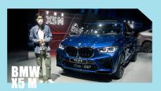 一窺BMW X5 M!600匹馬力、3.9秒零百加速,這真的是SUV?