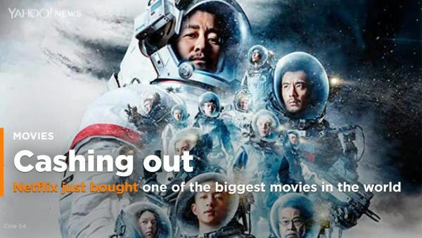 Netflix Lands 'The Wandering Earth'