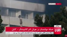 Several dead as gunmen attack top Kabul hotel