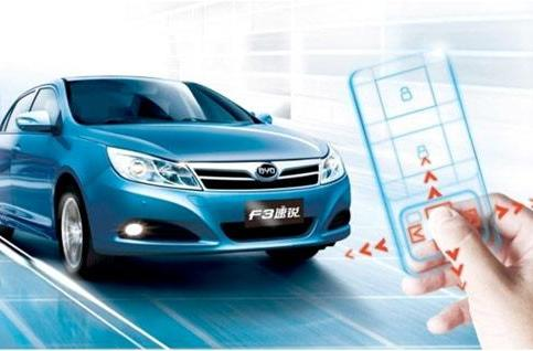 BYD intros dual-mode electric Qin vehicle, Remote Driving key for outside-the-car operation